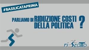 banner_riduzione-costi-politica