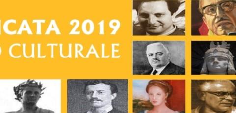 """""""Parco regionale musica"""", conferenza stampa Lacorazza"""